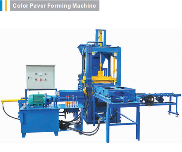 Color Paver Forming Machine